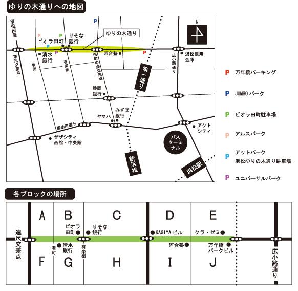 ゆりの木通りへの地図
